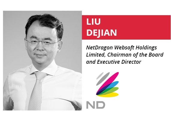 Liu Deijian